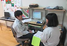 研修会・学会参加支援1