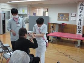 第60回介護教室3