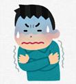クーラー病2